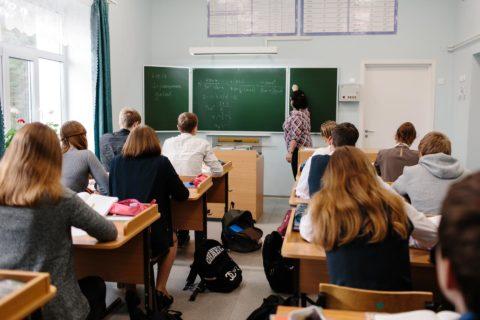 В школьных классах